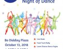 HealthStreet is Looking for Exhibitors for Night of Dance 2018